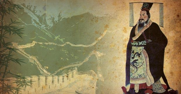 Borges Otras Inquisiciones Shih Huang Ti