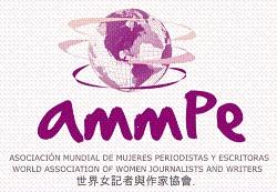 ammpe-logo